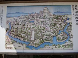 17姫路城鳥瞰図.JPG